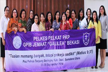 PKP Galilea Ber-PelKes